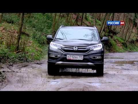 Тест драйв Honda CR V facelift 2015 АвтоВести 206
