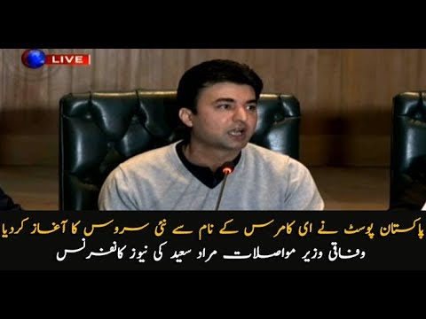 Murad Saeed inaugurate E-Commerce initiative at Pakistan Post