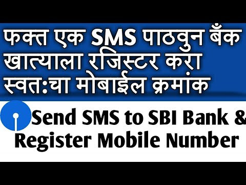 how can i register my mobile no in sbi online