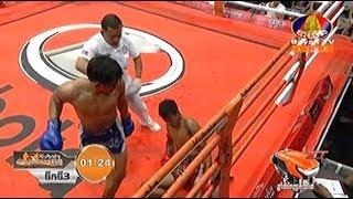 Heng Sopheak vs Chan Varith, Khmer Boxing Bayon 11 May 2018
