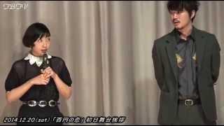 (C) 2014 東映ビデオ 【TBTV速報】http://twitter.com/tbtvtwit 【Tokyo...