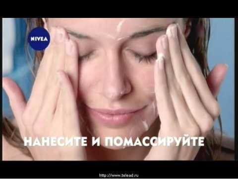 Реклама Nivea: Make-Up Expert для снятия макияжа в душе