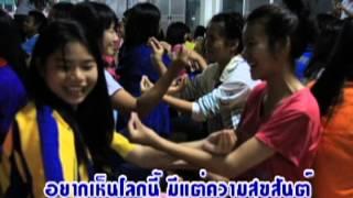 สภานักเรียนไทย mv คาราโอเกะ สพปชร 3