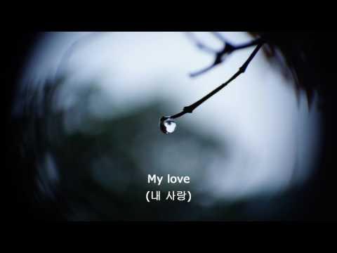 My Love (Lee Hi) - 내 사랑 (이하이) [Moon Lovers OST]