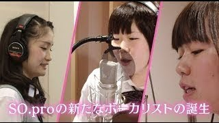 Episode15:新ユニット誕生 ハイクオリティなアウトロー 日本初のアイドル学科がある大阪スクールオブミュージック高等専修学校。 この学校に. Episode20:次世代エース ...