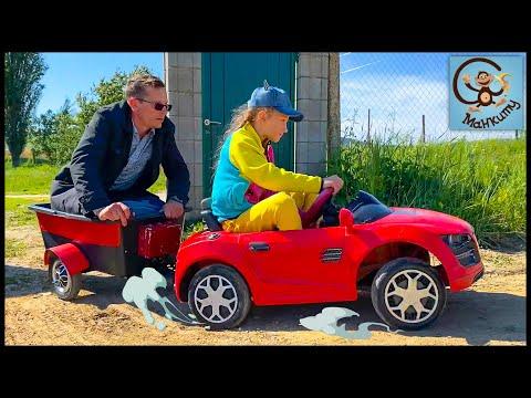 Дети и Машина. Диана и Даня, Милан играют в такси на детской машинке. Манкиту