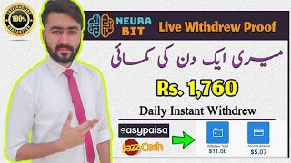 I Earn Rs.1760 Per Day From Mobile   Online Earning in Pakistan   Work From Home   Make Money Online screenshot 5