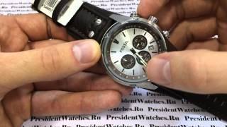 Fossil CH2565 - видео обзор наручных часов Fossil от PresidentWatches.Ru