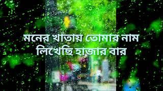 New Bangla islamic gojol islamic status islamic ringtone #লীল_কুয়াশা