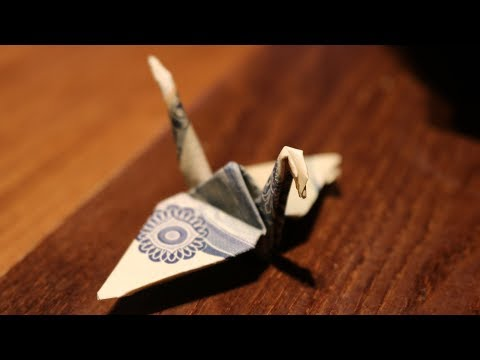 Origami Crane Made From Japanese Yen