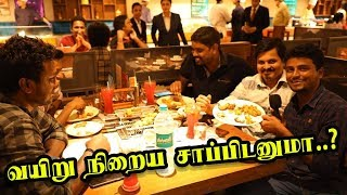 Barbeque nation in puducherry