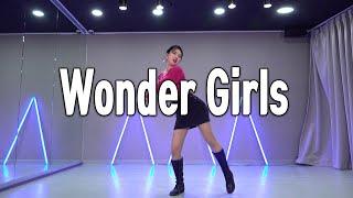 [KPOP MASHUP] WONDER GIRLS | 케이팝메들리. 원더걸스편