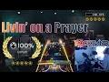 Livin' on a Prayer - Rock Band 4 - Expert Drums 100% FC