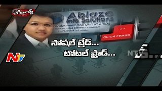 Rs 3700 Crore Social Trend Scam: Police Arrest Accused || Hyderabad || Be Alert || NTV