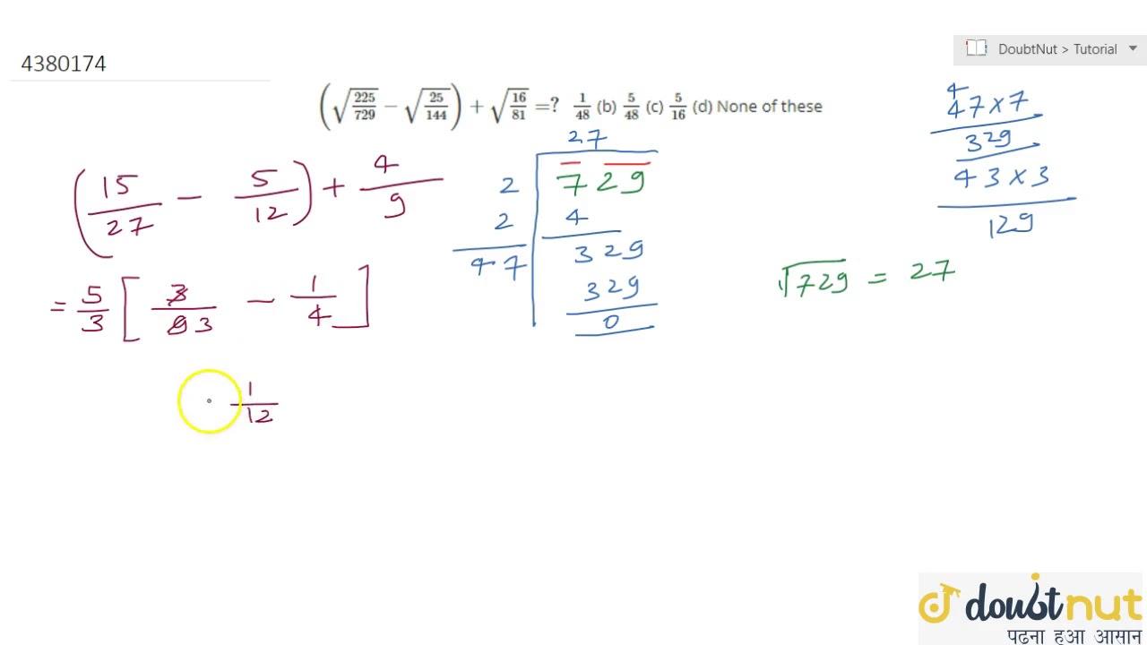 Sqrt 225 729 Sqrt 25 144 Sqrt 16 81 1 48 B 5 48 C Youtube How long is each side of the rug? sqrt 225 729 sqrt 25 144 sqrt 16 81 1 48 b 5 48 c
