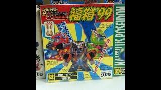 super b daman unbox fukubako 99 hd
