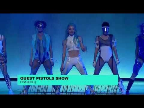 M1 Music Awards. Quest Pistols Show - Пришелец - 26.11.2015