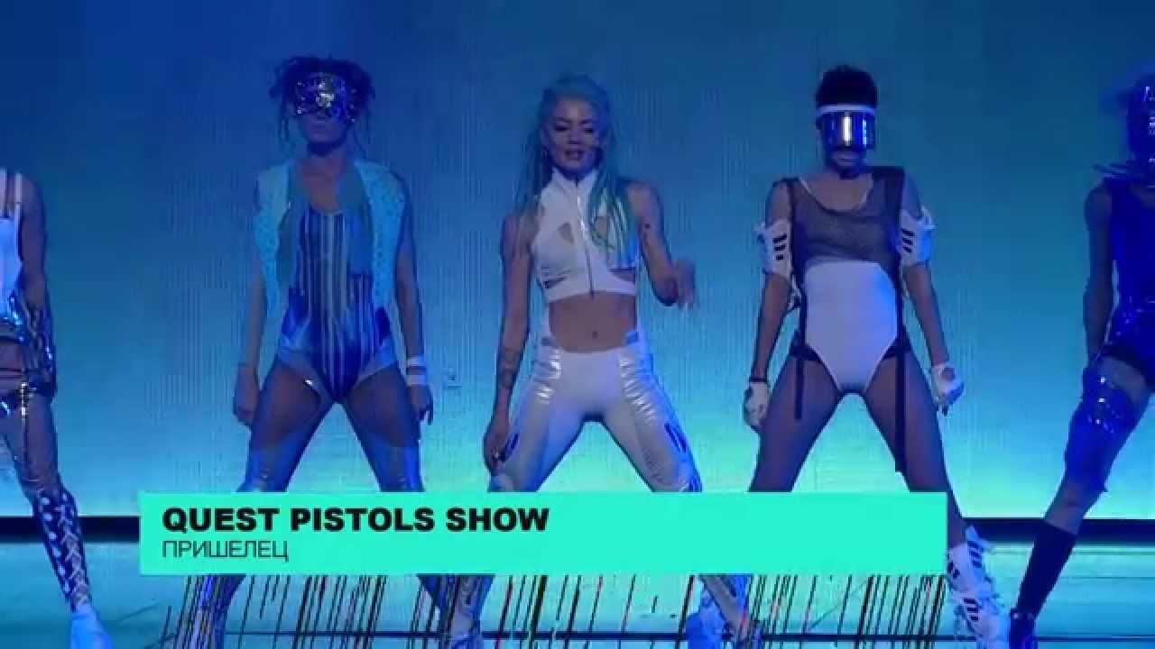 M1 Music Awards. Quest Pistols Show - Пришелец - 26.11 ...