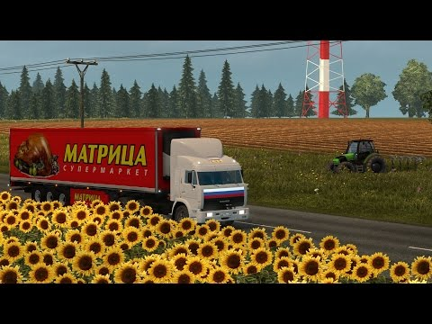 Euro Truck Simulator 2 ( картa ORIENT EXPRESS V9.0) # 4