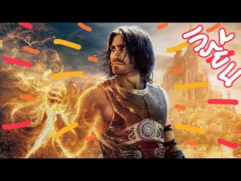 Prince of Persia มหาสงครามทะเลทรายแห่งกาลเวลา (สปอยโคตรมันส์)