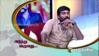 Natchathira Jannal - With Actor Vijay Sethupathi - Part 3
