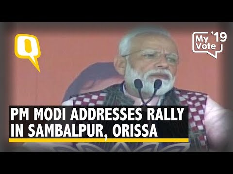 PM Modi Addresses Rally in Sambalpur, Orissa