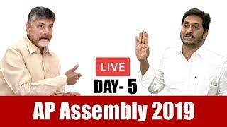 AP Assembly 2019 Day - 6 | YS Jagan, Chandrababu Naidu | Social TV Telugu LIVE