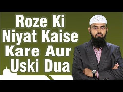 Roze Ki Niyat Kaise Kare Aur Uski Dua By Adv. Faiz Syed