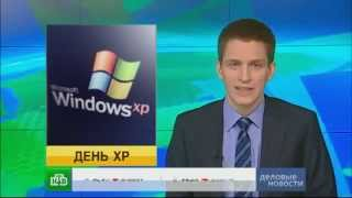 Microsoft оставила Windows XP без поддержки