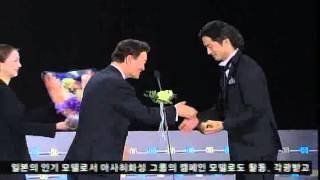 """2009 Asia Model Festival Awards """"모델스타상(일본)"""" 수상자 Maekawa Y..."""