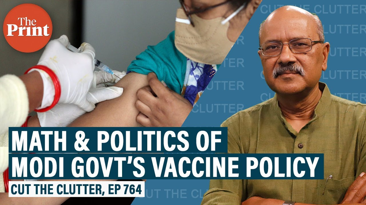 Math & politics of Modi govt's failed 3-price vaccine policy that led to a Catch-22