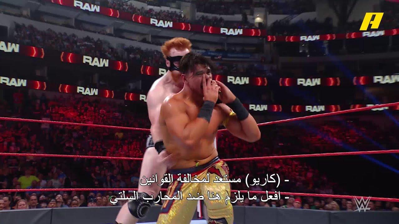 شيموس يتألم بسبب هجوم كاريو الشرس