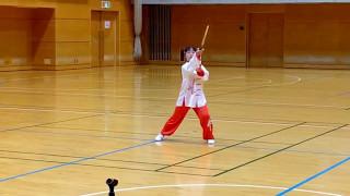 第一回伝統武術表演大会 忽雷太極剣