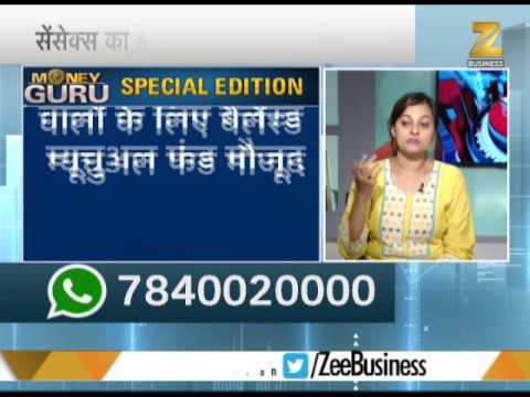 Money Guru: Sensex ends on a fall, Nifty ends below 9600