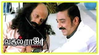 Vasool Raja MBBS | Vasool Raja MBBS full Tamil Movie | Scenes | Kamal helps Yatin Karyekar | Sneha