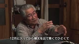 得能 宏 氏(色丹村)(イメージ画像)