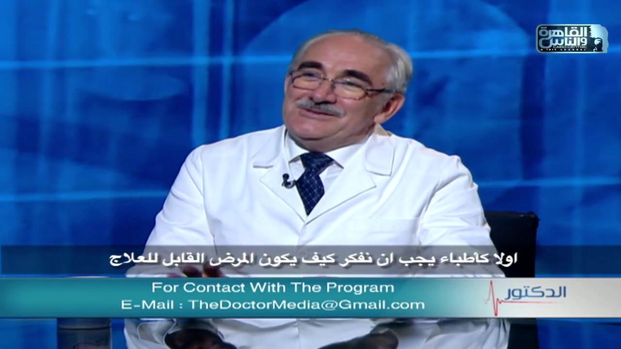 الدكتور | اعراض التهاب الأعصاب الطرفية وطرق العلاج مع بروفيسير فيسكى لاسلو