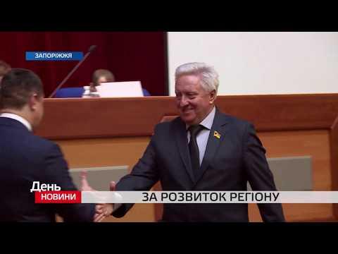 Телеканал TV5: За розвиток Запорізького регіону