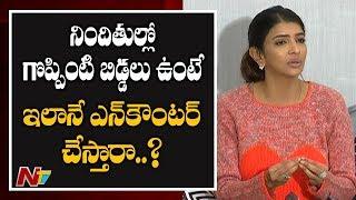 Lakshmi Manchu Response Over Disha Accused Encounter | NTV