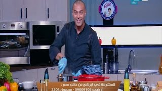 أم الشيف علاء الشربيني تفاجأه علي الهواء بهذا التصرف ... شاهد ماذا فعلت!  لقمة هنية