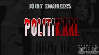 POLITI-KAAL ( Lyric)
