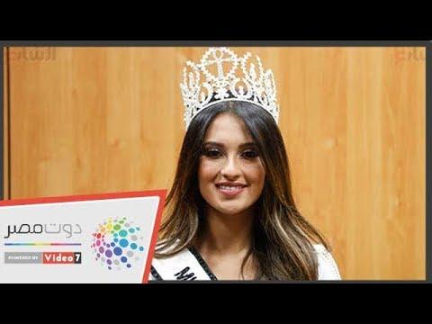 ملكة جمال مصر للكون تكشف عن فتى أحلامها  - 22:54-2018 / 10 / 21