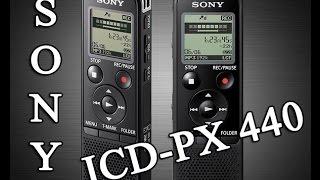 диктофон SONY ICD-PX440. Unboxing