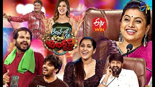 Best of Extra Jabardasth | 26th February 2021 | Full Episode | Sudheer,Hyper Aadi,sirihanmanth | ETV