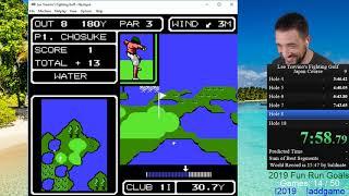 LT's Fighting Golf (Japan) 20:09