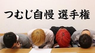 【反省】もう大喜利はしません!!!!