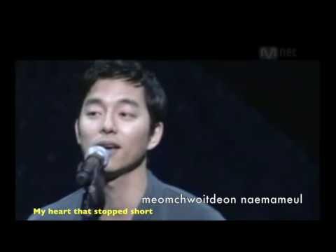 GONG YOO - NOTHING BETTER (FEAT JUNG YEOP) LIVE FANMEET 2010 [LYRIC-ENGSUB]