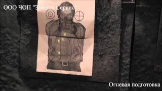 Обучение охранников стрельбе в тире