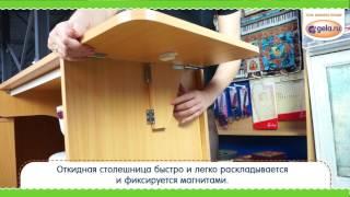 видео Стол для швейных машин комфорт-1