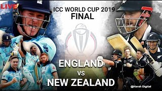 World Cup 2019 Final LIVE: England vs New Zealand, #EngvsNZ Ingarangi me New Zealand #ICCWCFINAL2019